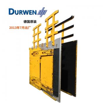 德国Durwen冰箱夹